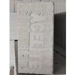 Acelite AAC Block  - 600mm x 200mm x 200mm (8
