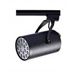 Bajaj LED track spots and downlights - 50W