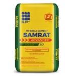 MP Birla's Samrat Advanced Cement