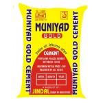 Muniyad  Gold PPC Cement - 50Kgs