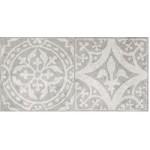 Qutone Athena Gris Decor Wall Tile 600mm x 300mm