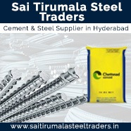 Sai Tirumala Steel Traders